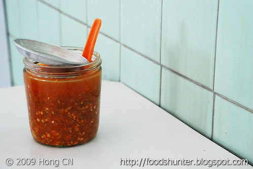 Hainan Chilly Sauce