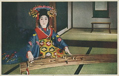 Tayuu playing on a koto (noel43) Tags: japan japanese district prostitute prostitution redlight pleasure koto courtesan yoshiwara oiran tayu tayuu kamuro