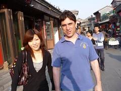 BeijingDay418
