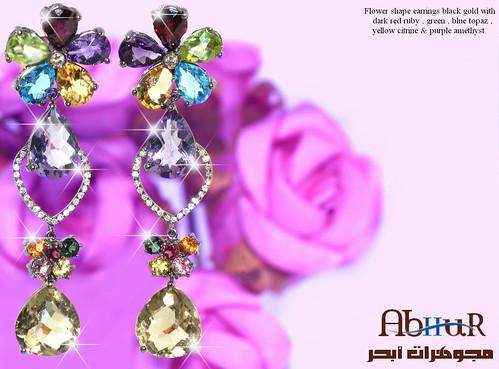 مجموعة مجوهرات _بالاحجار الكريمة والالماس 3430397275_24eab741e6