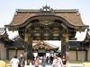 二条城 Nijo Castle
