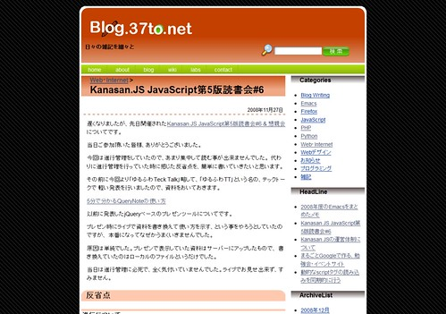 blog.37to.net.200903