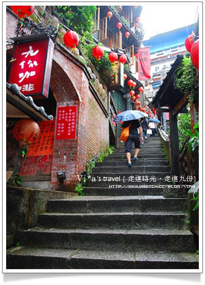 【九份一日遊】九份老街之美-豎崎路與昇平戲院