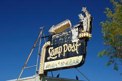 20090419 Lamp Post