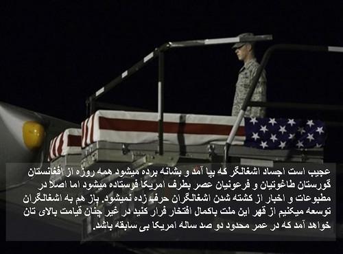 """""""la guerre est ingagnable dans ce pays"""" 3461737872_f1838f98af"""