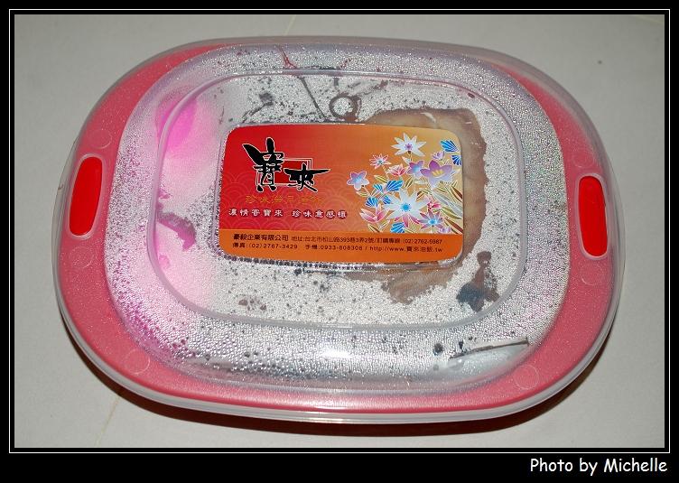 1202943651-寶來油飯彌月禮盒試吃