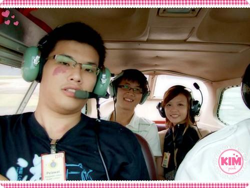 pilot3