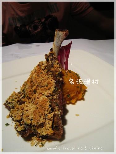 名流湯村懷石料理15