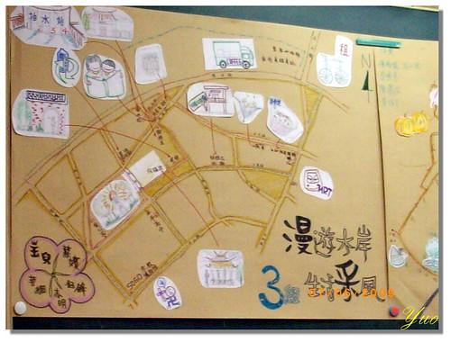 第三組地圖