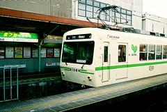 eiden (troutfactory) Tags: film car electric japan train 35mm cool kyoto voigtlander bessa railway rangefinder   analogue kansai greenish  superia200 eiden ultron eizan r2a