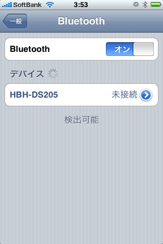 iPhone OS 3.0 with Bluetooth