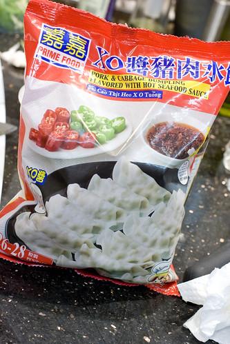 Prime Food Dumplings