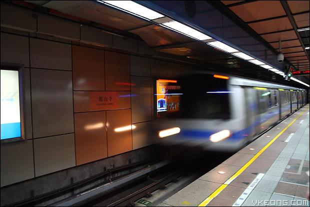 mrt-train