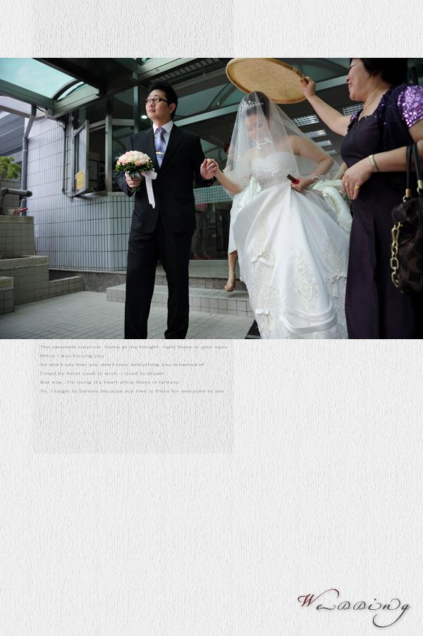 20110507book19