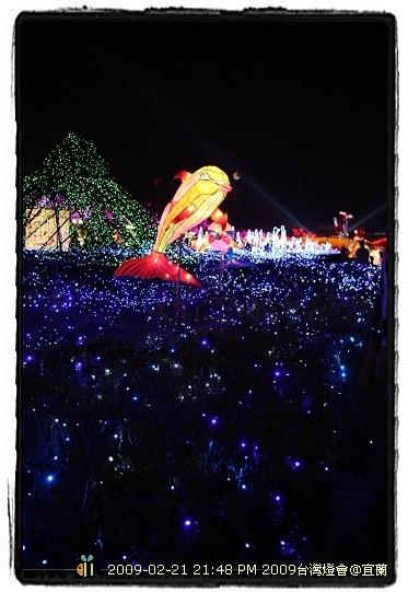 2009年台灣燈會在宜蘭 ---主燈&大型花燈 (2)