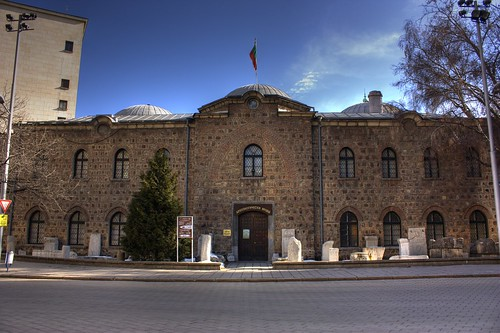 The Archaeological Museum of Sofia