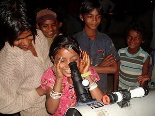 India (Kutch Astronomy) BWB