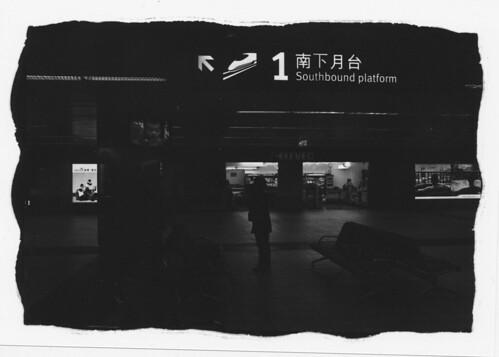 090305台北 桃園駅