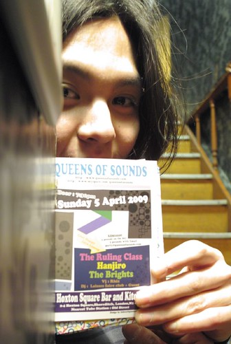 Kyohei from Hanjiro with QOS Party on 5th April at Hoxton bar and Kitchen Flyer