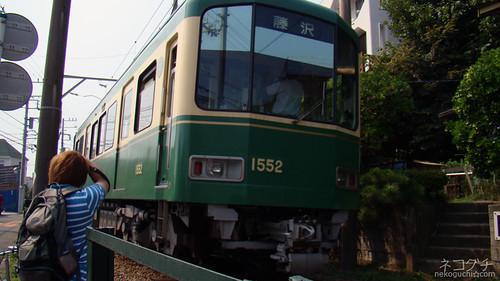 tokyo_life_05_enoshima_05.jpg
