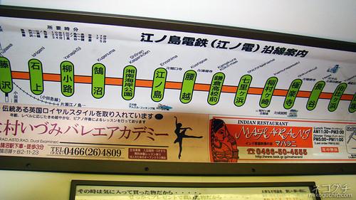 tokyo_life_05_enoshima_03.jpg