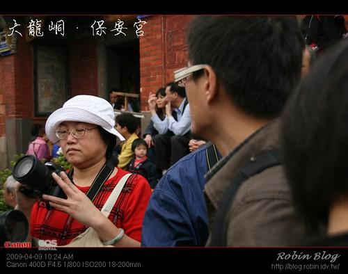 你拍攝的 20090409大龍峒保安宮外拍010.jpg。