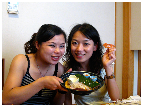 090505_26_道樂大餐