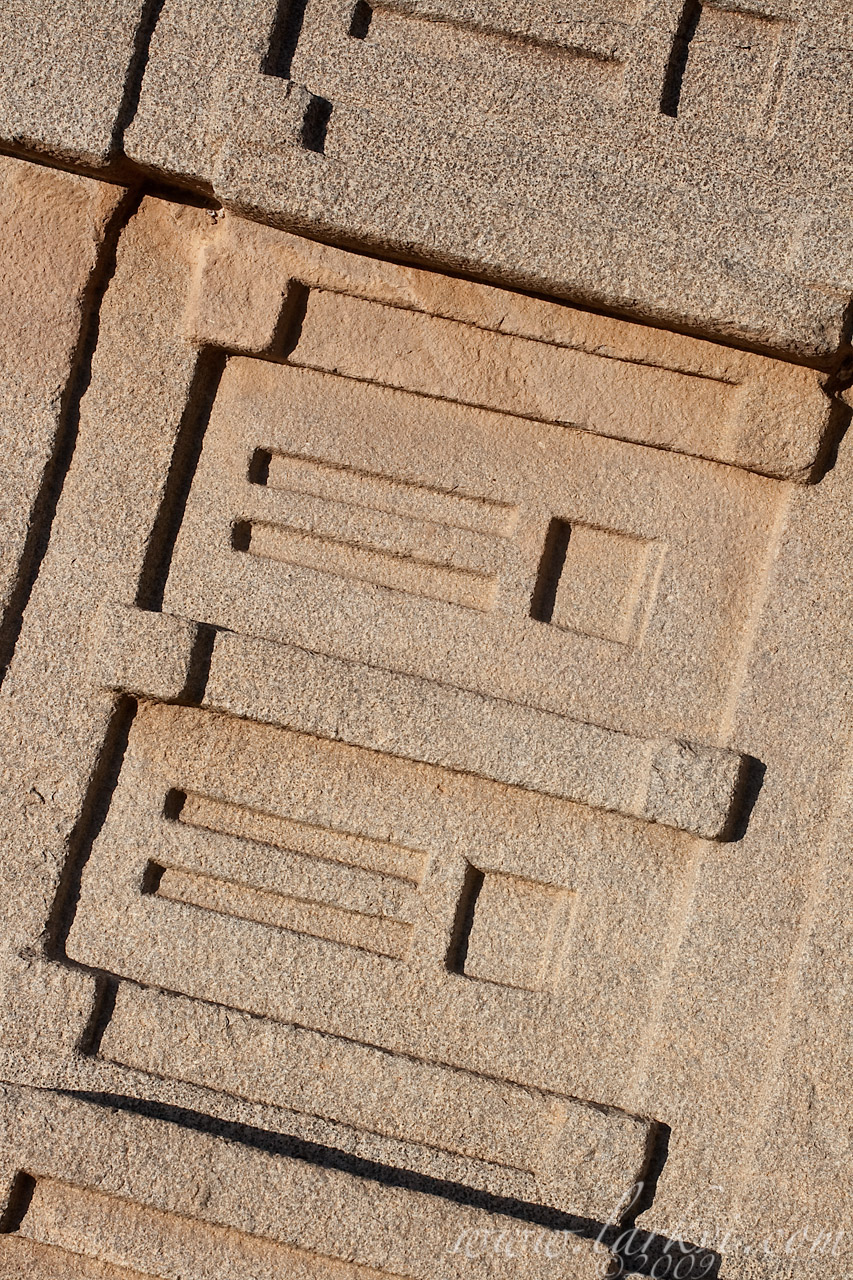 Detail, Stela 1, Axum, Tigray, Ethiopia, April 2009