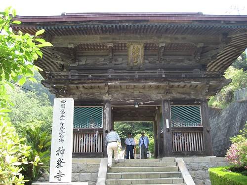 Shikoku pilgrimage(27 Konomineji Temple ,神峯寺)