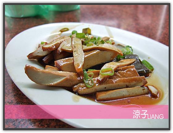 王印製麵 麻辣乾麵04