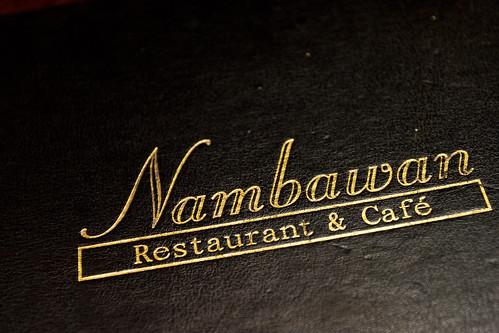Nambawan Restaurant & Cafe