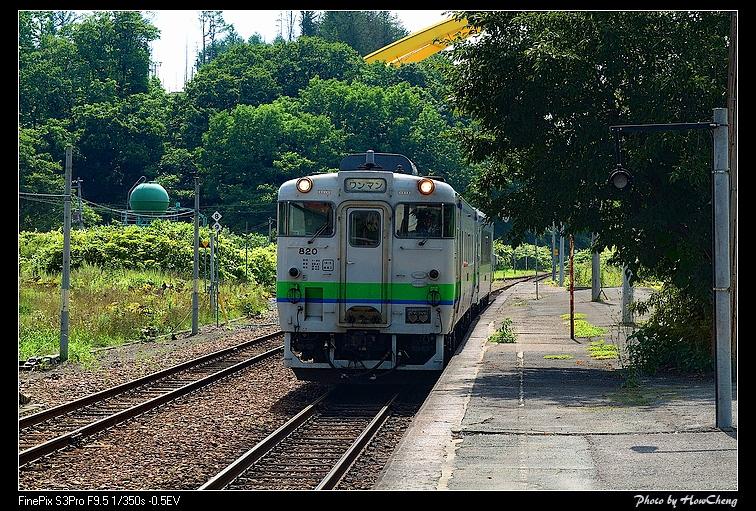 06二世谷車站_17.jpg