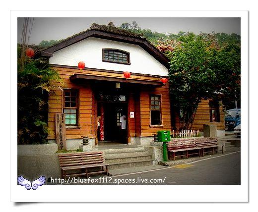 090515-1南庄11_老郵局(Picnik)