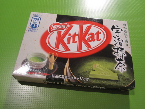 The last green tea Kit Kat