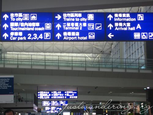 Hong Kong International Airport 04