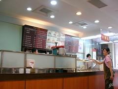 雙連圓仔湯 - 店內景