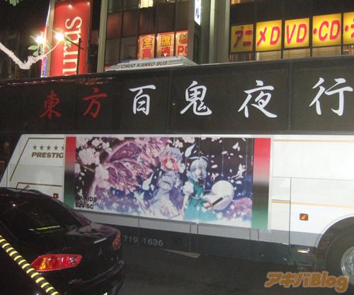 例大祭6 004 (by yukiruyu)