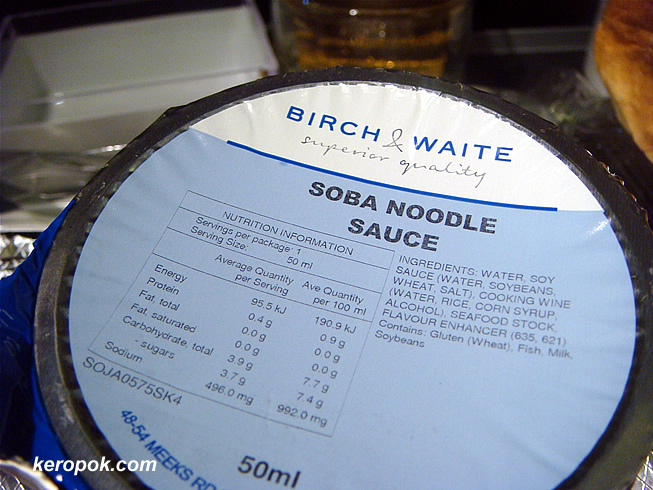 Soba Noodle Sauce