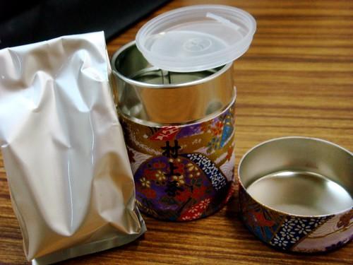 九重園の村上茶