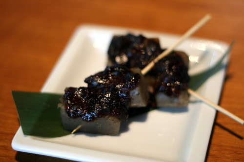 Shira Konyaku Dengaku - Grilled Homemade Jelly Yam Topped With Miso