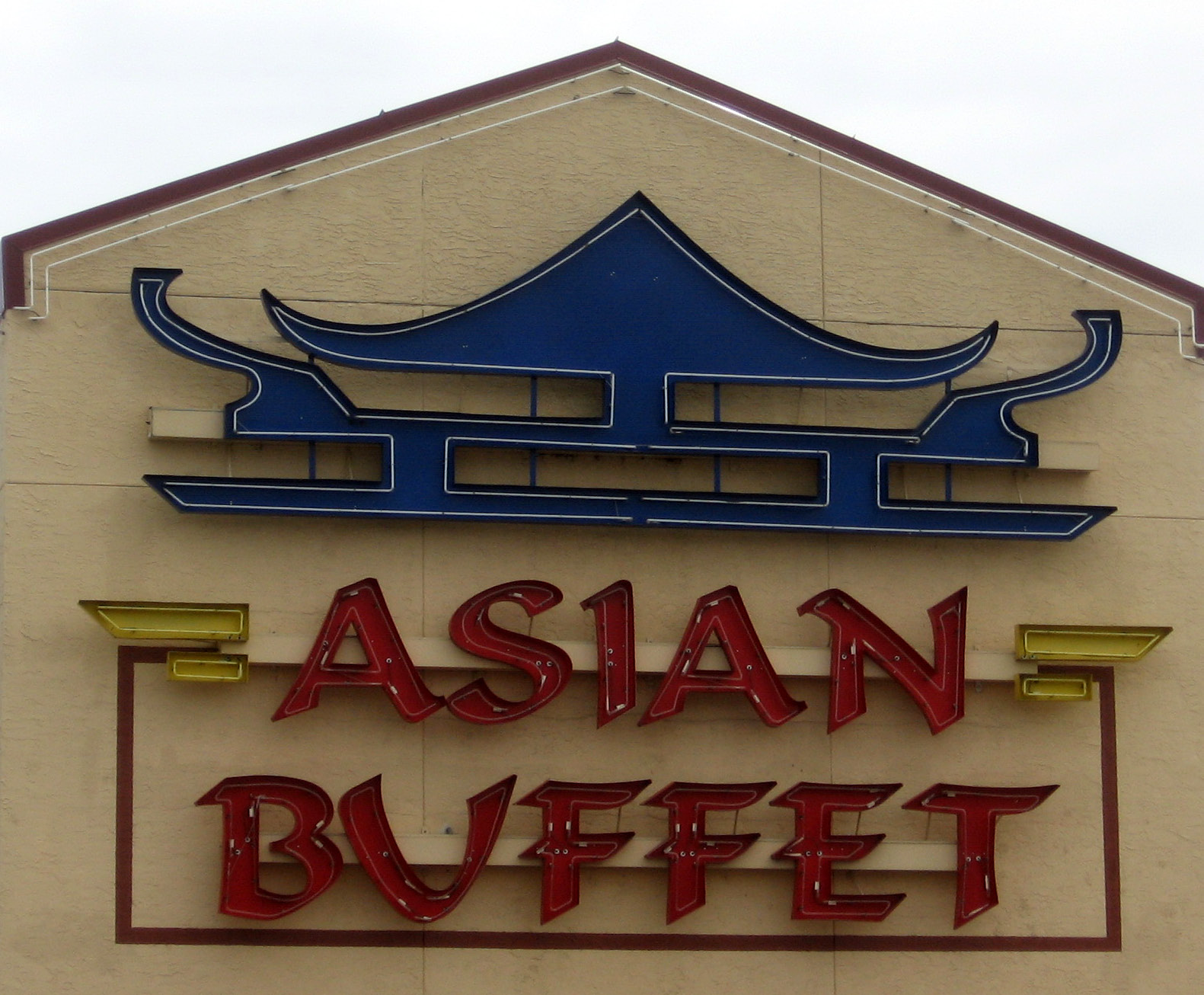 Chinese Food In Cape Girardeau