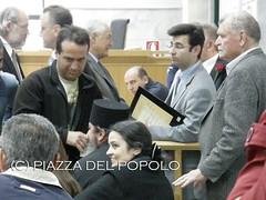 Διακοπή της δίκης Εφραίμ, Αρσένιου και Ψάλτη στο Εφετείο Θράκης