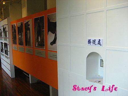 nEO_IMG_博物館三峽 273