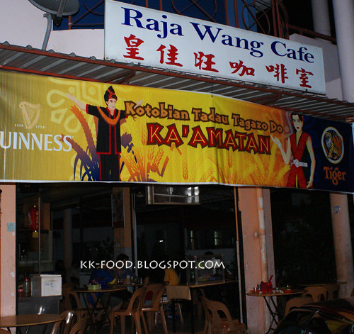 Raja Wang Cafe