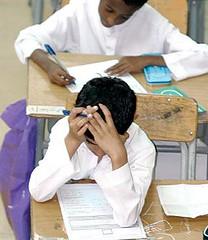شبح الاختبارات BrB ExAm (▪♥▪§V.!.P§▪♥▪) Tags: شبح الاختبآرات الاختبارآت