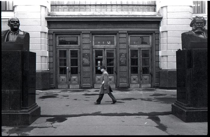 Москва 1989
