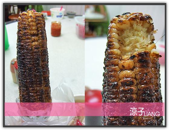 美琪烤玉米03