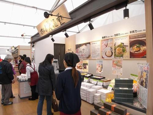 平城遷都1300年祭-A奈良の味館-05