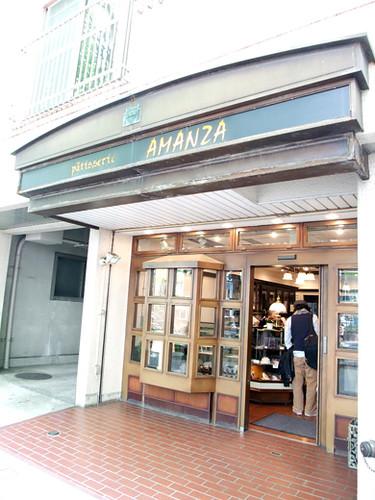 amanza 1