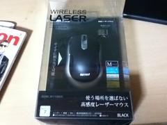 ワイヤレスレーザーマウス BSMLW11MBK
